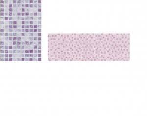 Baño púrpura